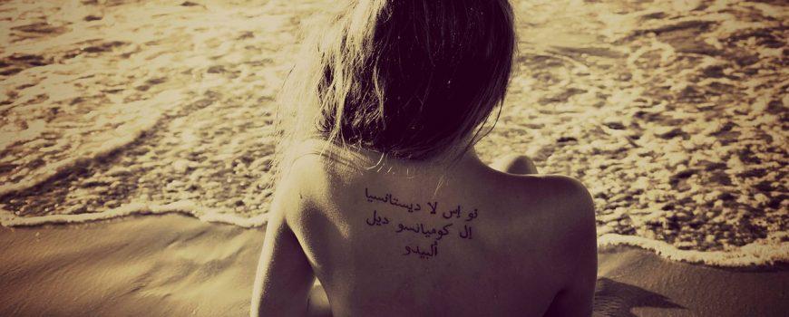 Cinco motivos para borrarte ese tatuaje